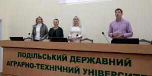 Нові перспективи участі у програмах академічного обміну