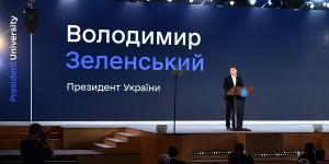 Відбувся Всеукраїнський форум «Україна 30. Освіта та наука»