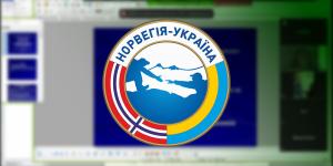 Бізнес-планування та ведення власної справи  - в центрі уваги слухачів курсів у межах реалізації проєкту «Україна-Норвегія» в Подільському державному університеті